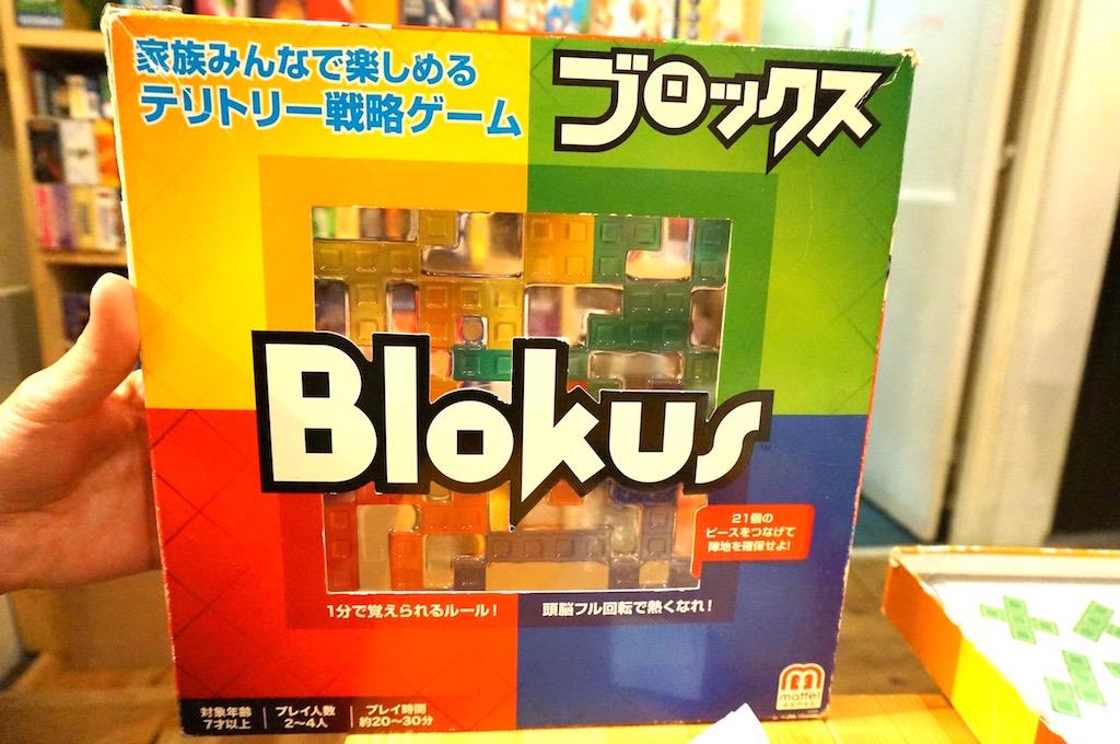 jellyjellycafe 渋谷 ボードゲーム カフェ blokus2