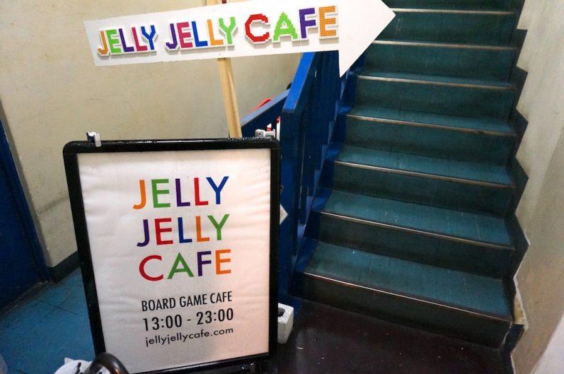 jellyjellycafe 渋谷 ボードゲーム カフェ4