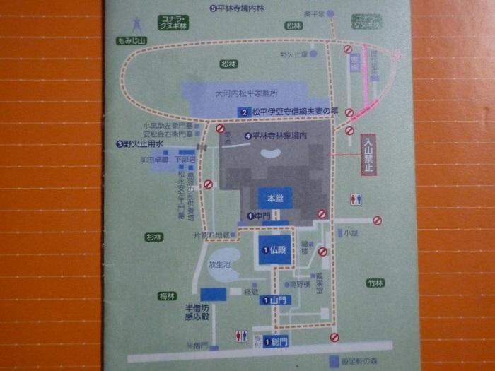 ■8【野火止モミジ狩り③-3 平林寺境内図】700px P1060475