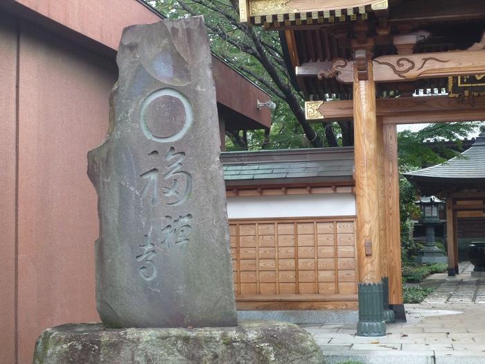 ■22【野火止モミジ狩り-33 円福寺山門】700px P1050432