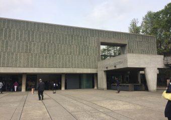 国立西洋美術館 外観