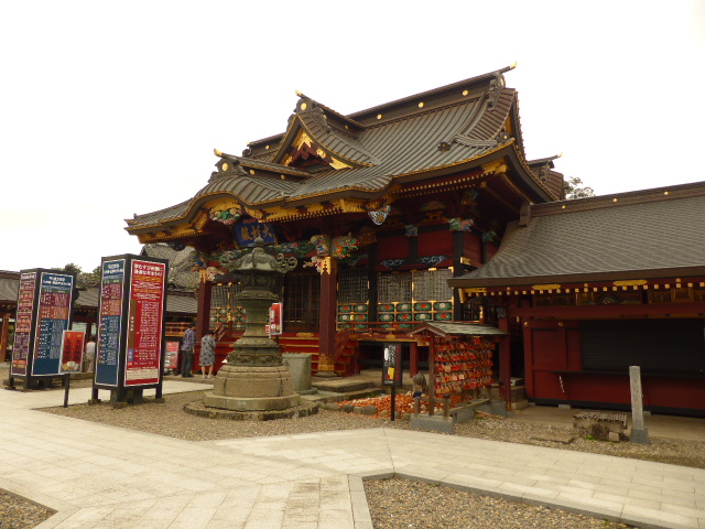 大杉神社(茨城県)