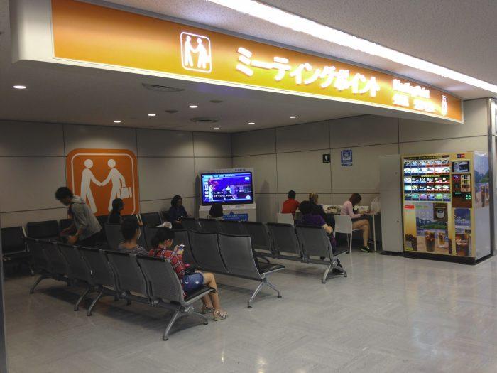 第1ターミナル ミーティングポイント