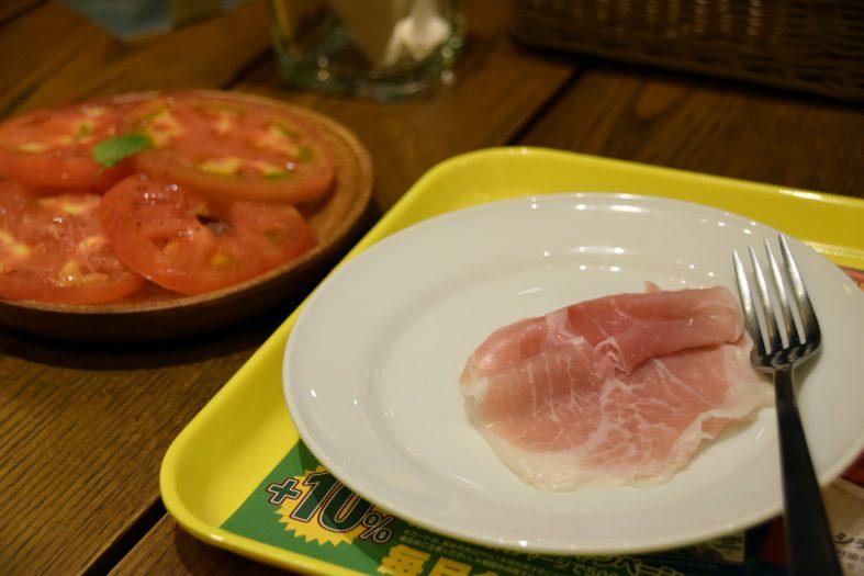生ハム&トマト