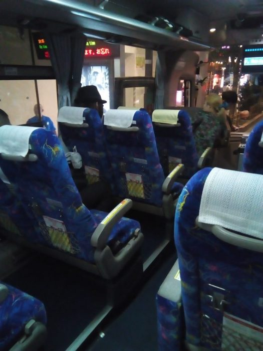 LCCバス