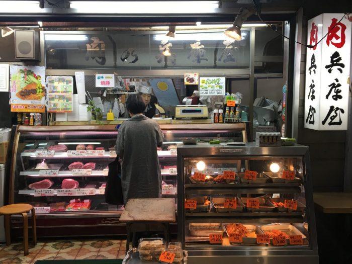 肉の兵庫屋