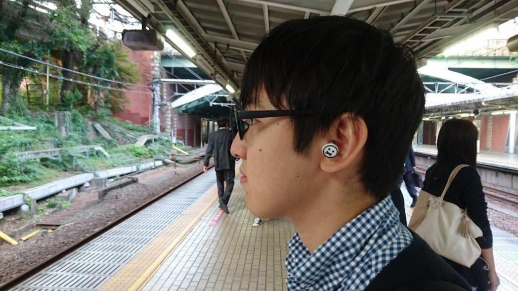 earplug3