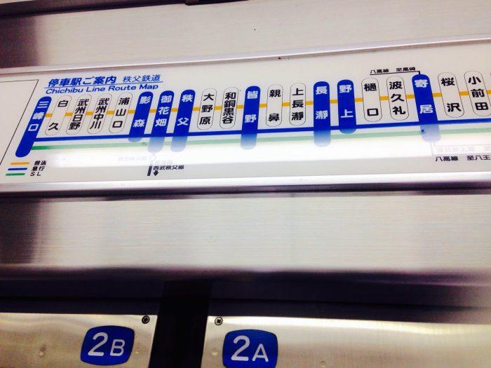 ▲浦山口が最寄駅です。間違えて長瀞方面に行かないように!一本逃すと30〜60分に1本しか電車がきません。