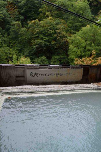 温泉旅館まえだの湯船からの風景