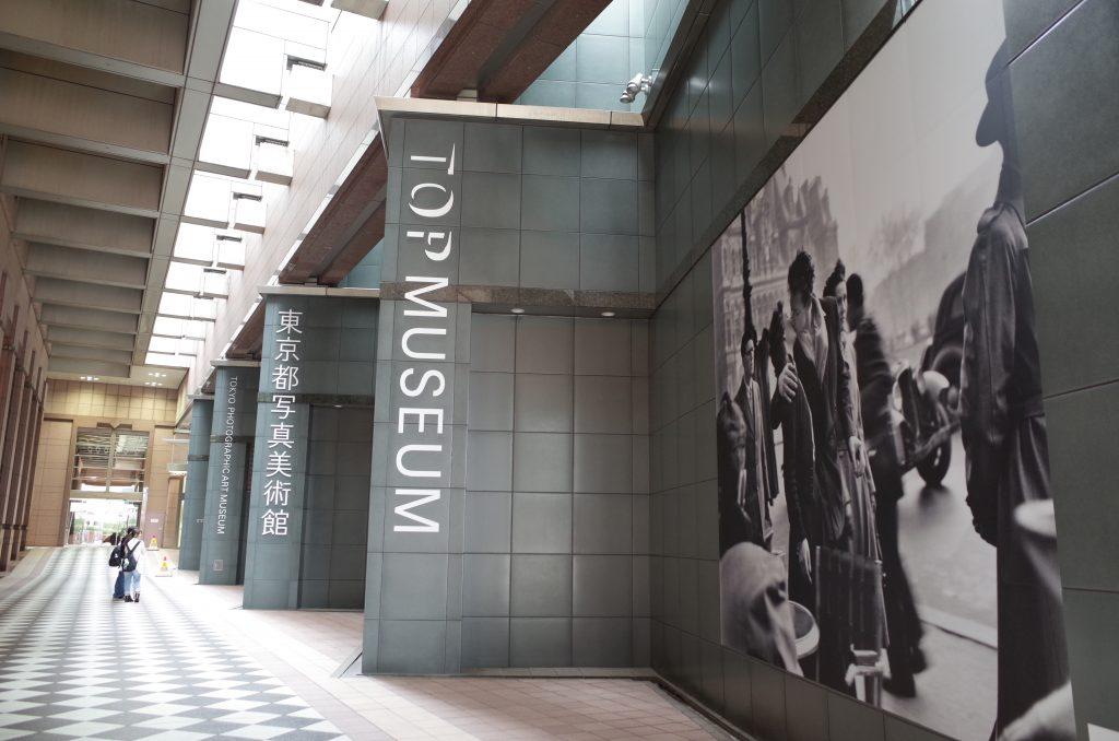 東京都写真美術館がリニューアル!2年ぶりのオープン記念企画展に行ってきた
