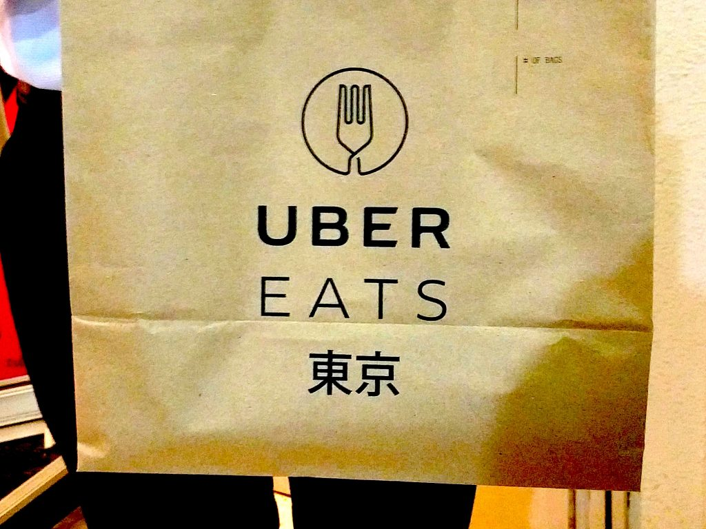 uber eats eye catch
