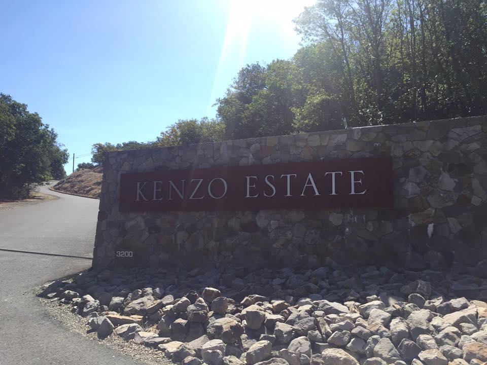 Kenzo Estate入り口