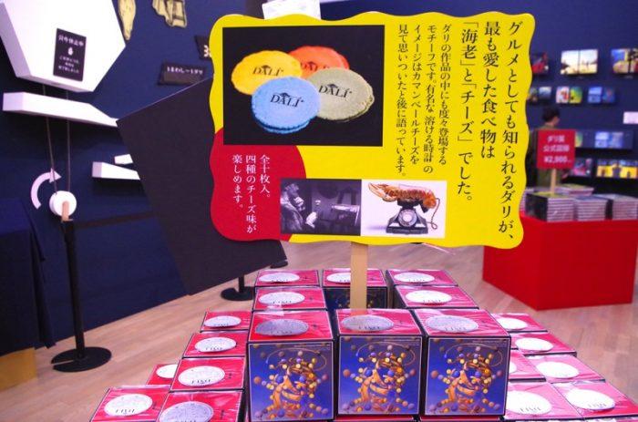 【芸術の秋】10年ぶりの大回顧展!曖昧で強烈なダリの世界へ