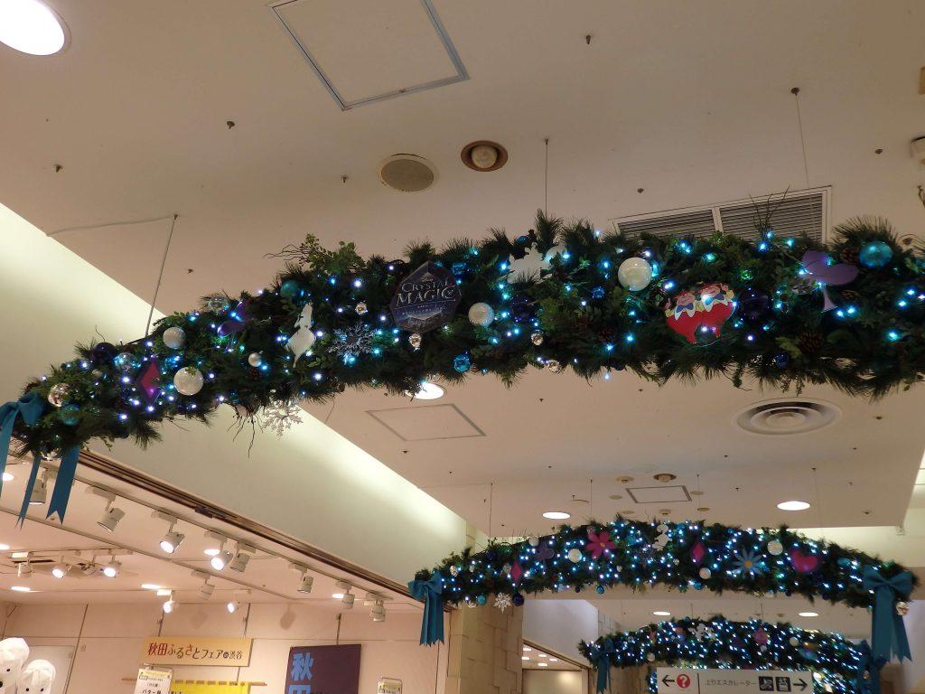 東急百貨店渋谷駅東横店