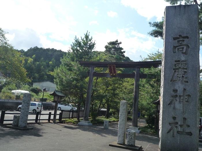 ●18 【高麗神社①-1】●(700px) P1040449