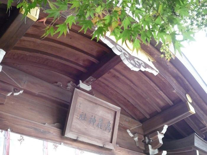 ●24 【高麗神社-268】●(700px) P1090010