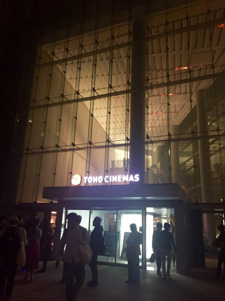 オススメ映画館