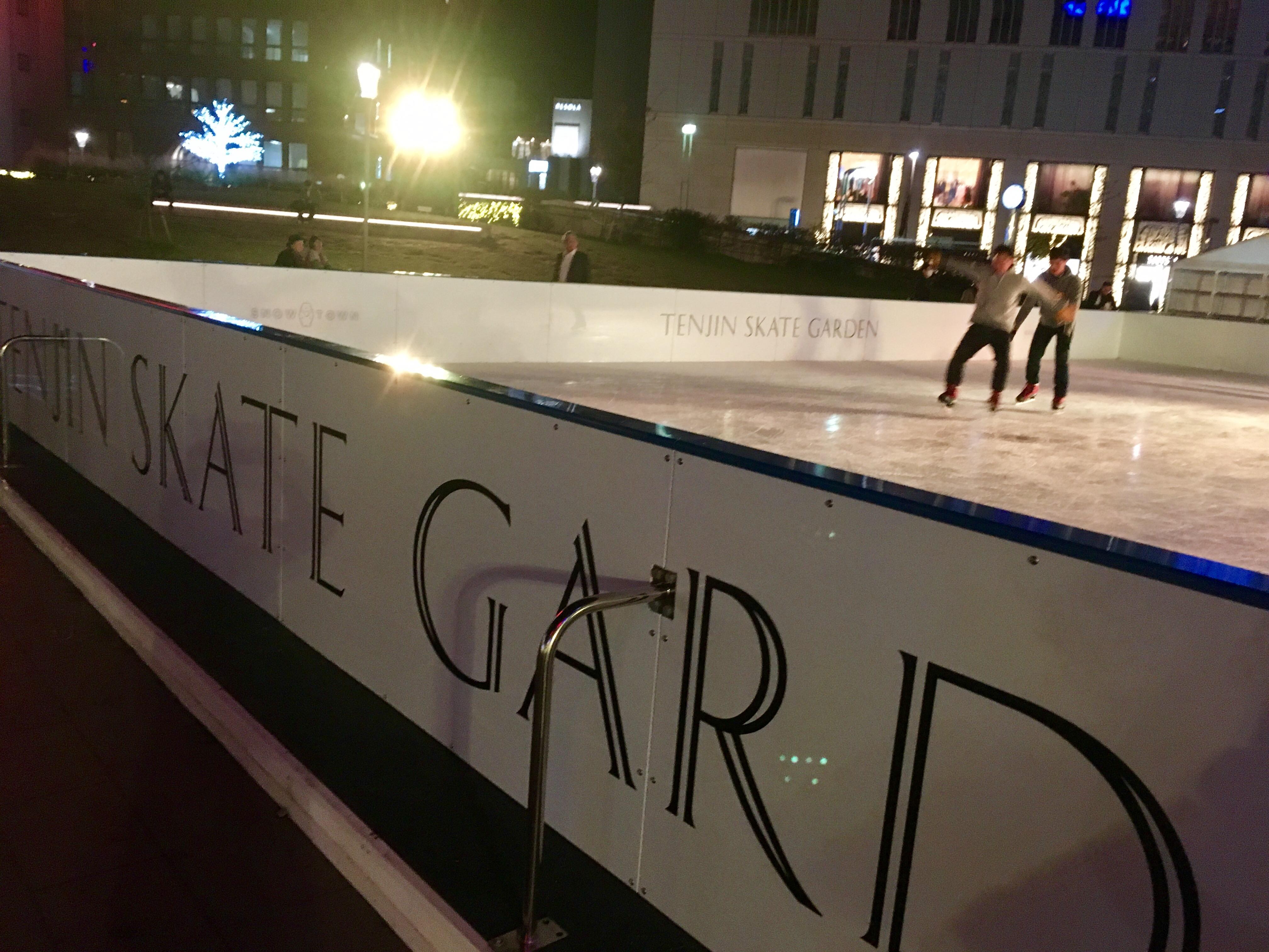 警固公園スケートリンク 近景
