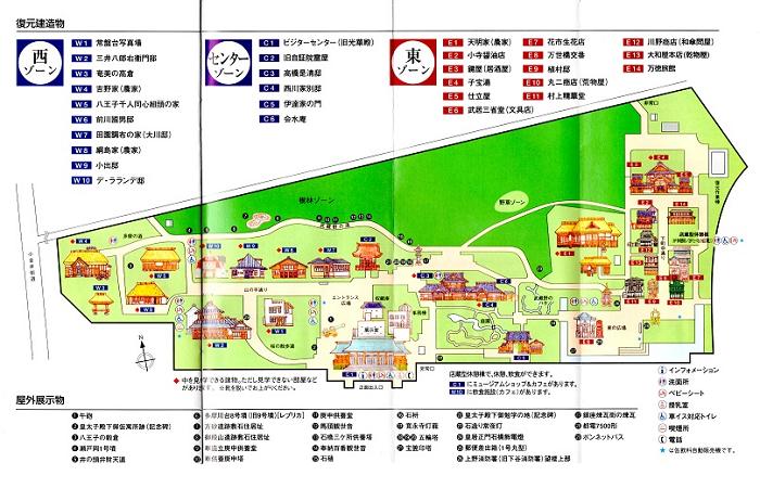 ●2【江戸東京たてもの園マップ】左右(700px)修正