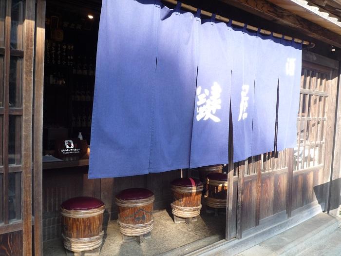 ●6【江戸東京たてもの園-268鍵屋】●(700px) P1110431