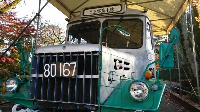●29【江戸東京たてもの園-415ボンネットバス】●(700px) DSC_0338