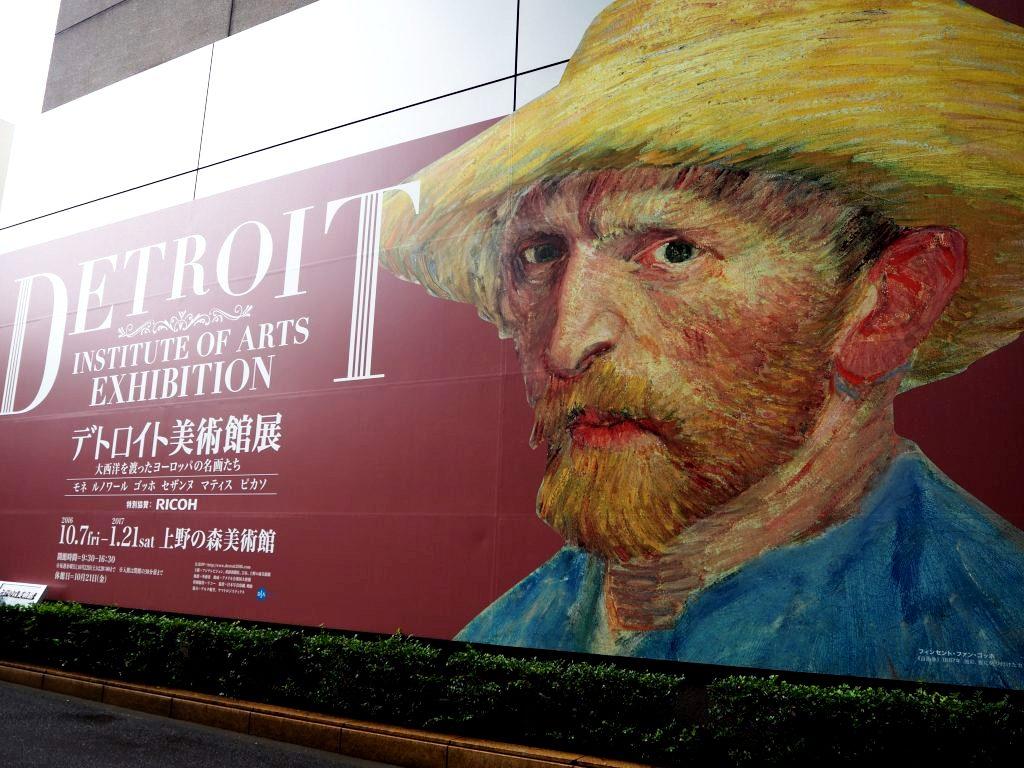 「デトロイト美術館展」には、作品を守り抜いた人々の思いが詰まっていた。