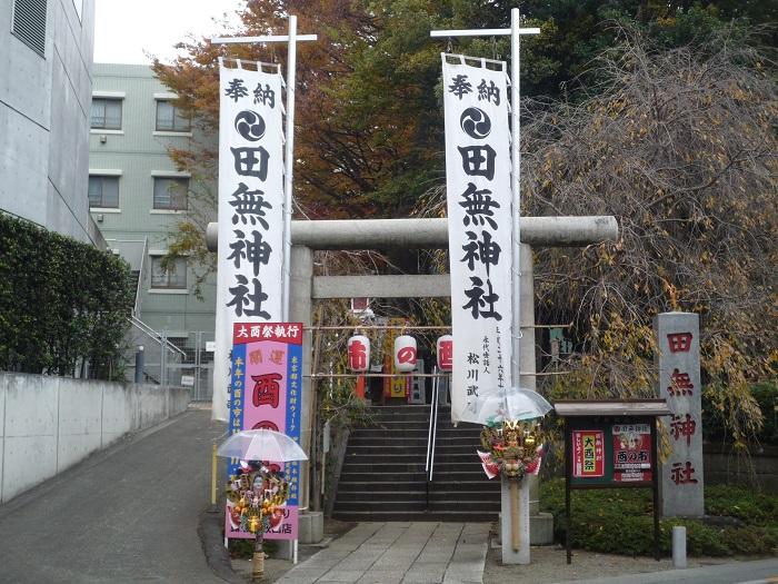 ●2【田無神社②-34】●(700px) P1100876