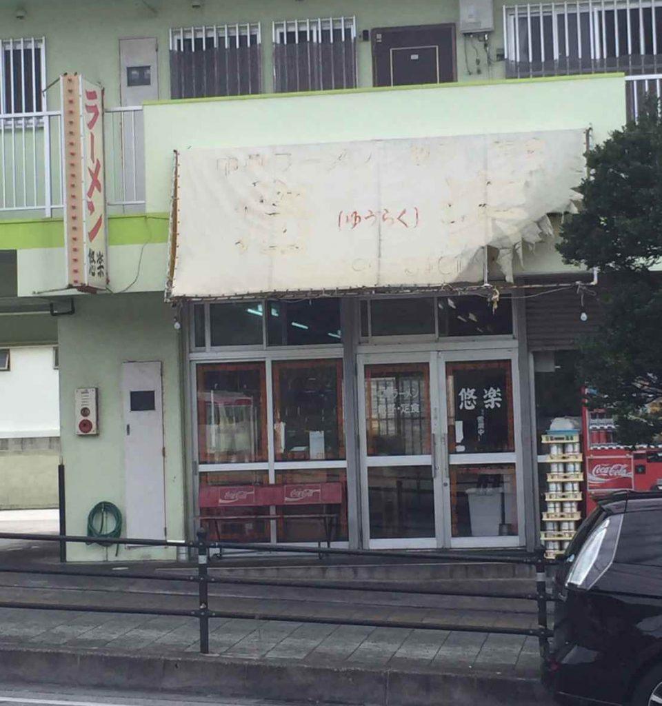 沖縄レバニラ
