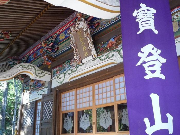 ●7【宝登山神社-38】●(700px) P1120602