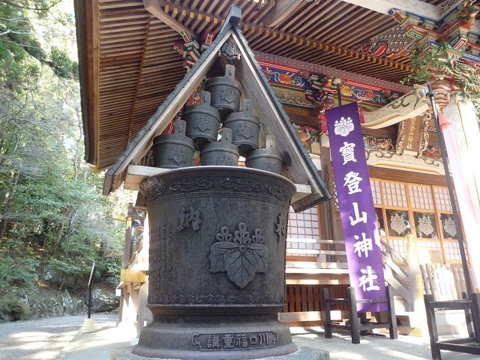 ●10【宝登山神社-41】●(700px) P1120605