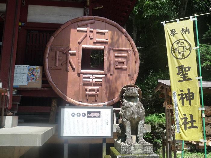 ●35【聖神社⑨】●(700px) P1040003