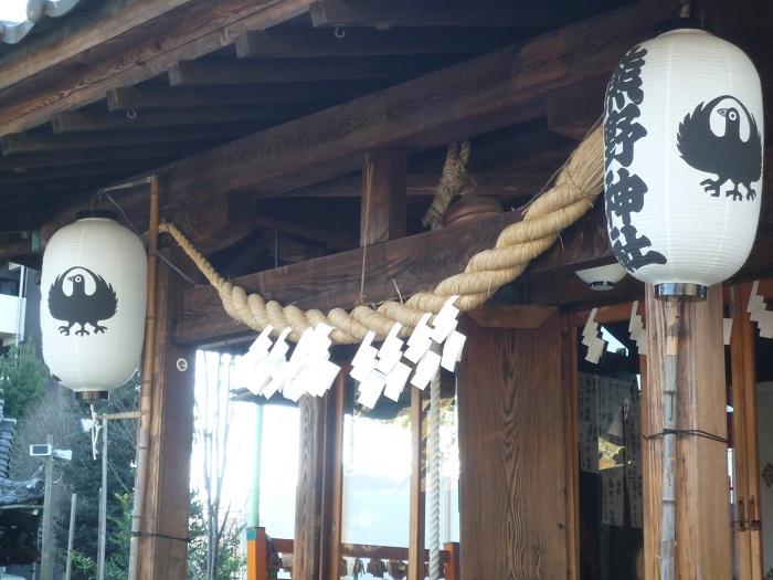 ●11【川越熊野神社-7】●(700px) P1120941