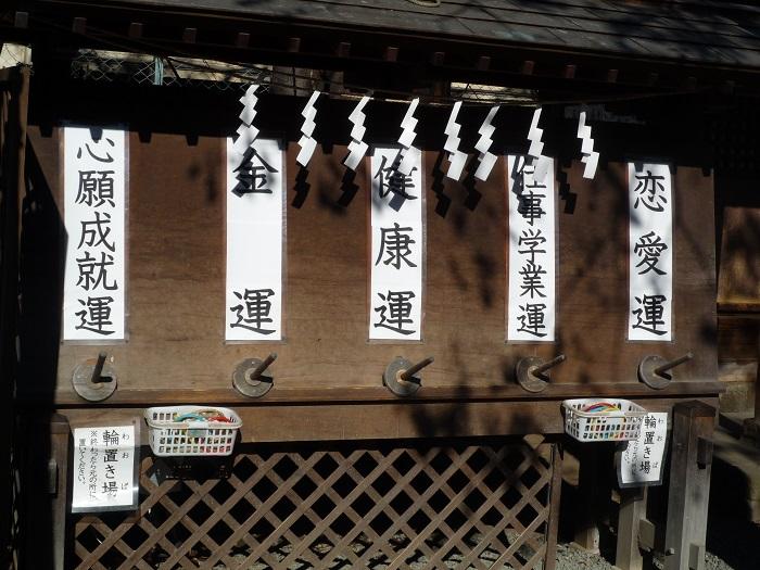 ●13【川越熊野神社-26】●(700px) P1120960