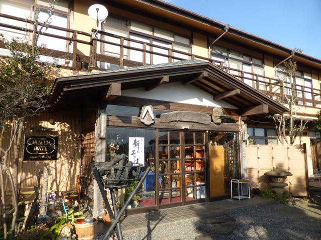 飯山温泉・アツギ・ミュージアム