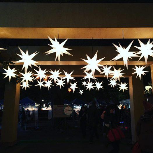 クリスマスマーケットエントランス