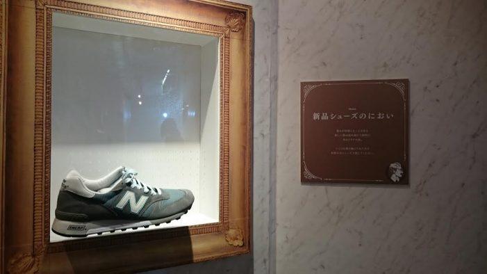 靴のにおい展示です。数種類のメーカーのにおいの違いがわかります。