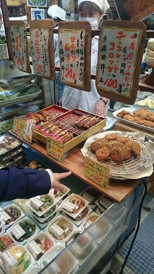 錦市場で見つけたチョコレートコロッケ