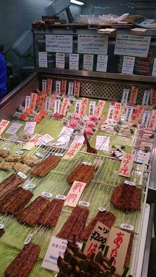 鮮魚木村のお店です。お刺身を食べられます。