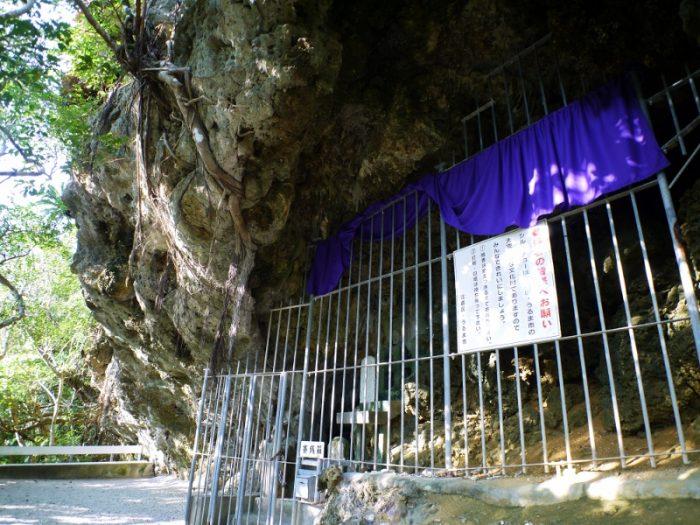 シルミチュー洞窟