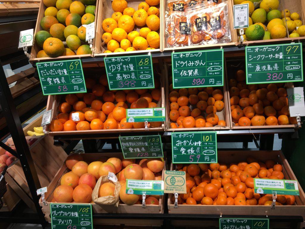 話題のフランス発オーガニックスーパー「ビオセボン麻布十番店」量り売りを体験!