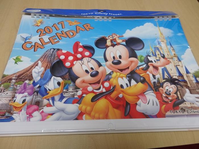 年末で必ず買う定番グッズもディズニーにはあります!