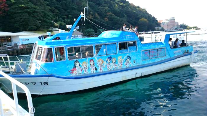 ラブライブ船