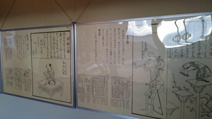 大野弁吉からくり記念館