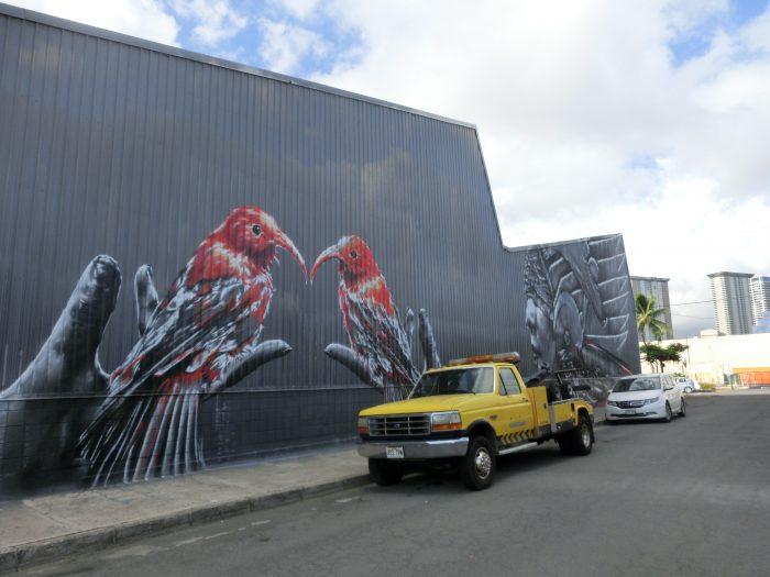 アートの街カカアコ