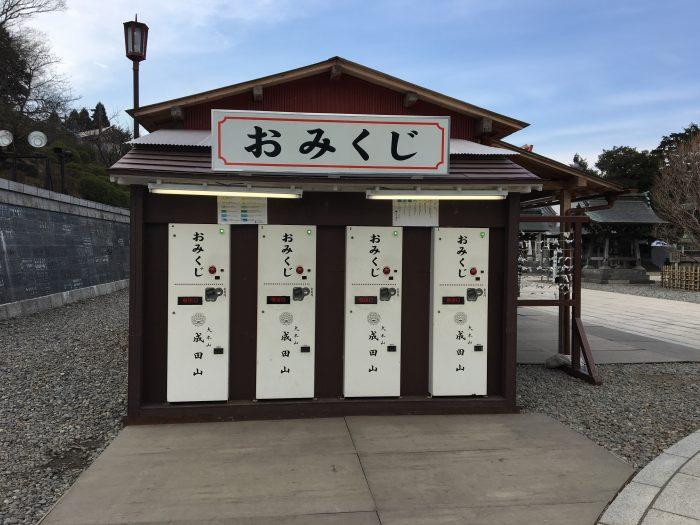 成田山新勝寺で初詣