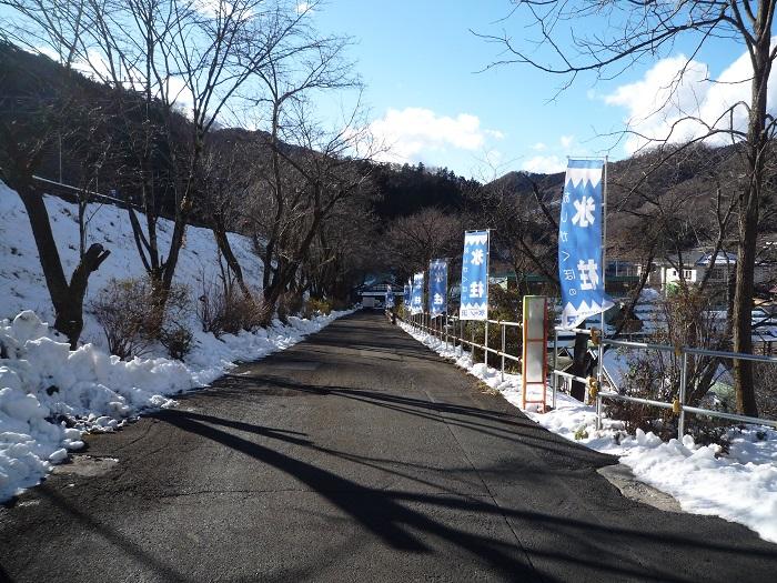 ●6【あしがくぼ氷柱-97雪景色】●(700px) P1140763
