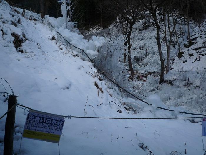 ●13【あしがくぼ氷柱-128雪景色出会いの氷柱】●(700px) P1140794