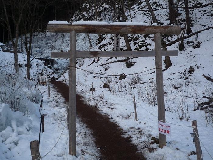 ●15【あしがくぼ氷柱-148雪景色】●(700px) P1140814