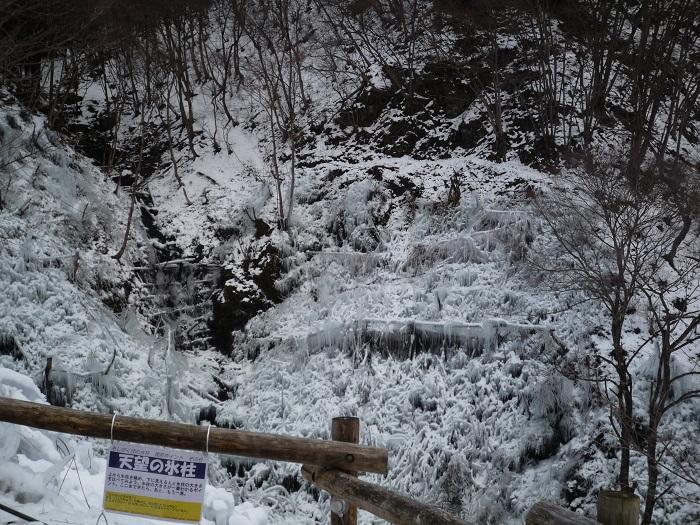 ●22【あしがくぼ氷柱-177雪景色天望の氷柱】●(700px) P1140843