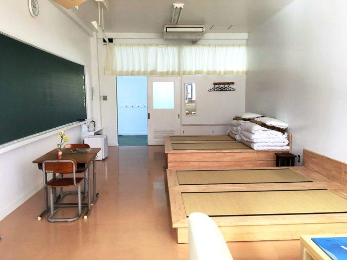 保田小学校 宿泊施設